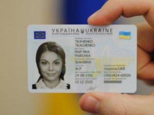 Фото: Президент підписав закон про нові внутрішні паспорти
