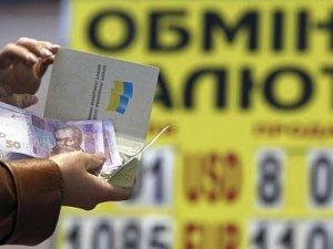 Фото: Українці зможуть купувати валюту без паспорта