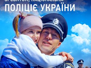 Фото: В Україні вперше відзначають День національної поліції