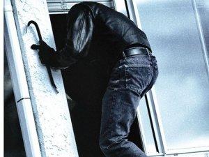 Фото: У Горішніх Плавнях поліція викрила злодія