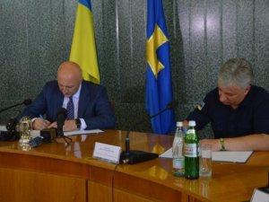Фото: На Полтавщині створять європейські пожежні частини: про підписання Меморандуму з ДСНС