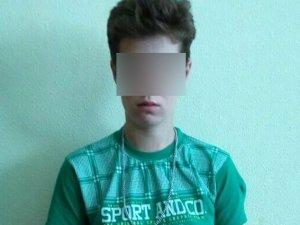 Фото: У Кременчуці пацієнтка утекла з лікарні: поліція з'ясовує обставини інциденту