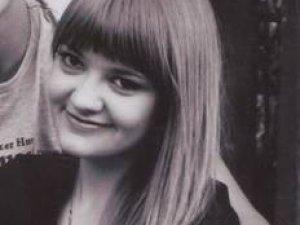 Фото: На Полтавщині поліція розшукує дівчину