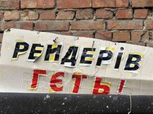 В Україні хочуть створити групу по боротьбі з рейдерством