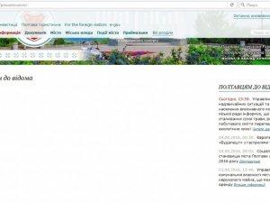 Фото: Ідеальна прес-служба Полтавської міськради – що це за явище і чи воно існує: 9 місяців потому