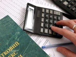 Фото: Мінфін представив проект податкової реформи: про  зміни