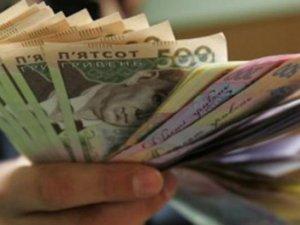 Фото: Держслужбовцям видаватимуть матеріальну допомогу – ще одну зарплату