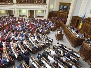 Фото: П'ятеро полтавських нардепів отримали в липні компенсацію за проживання в Києві