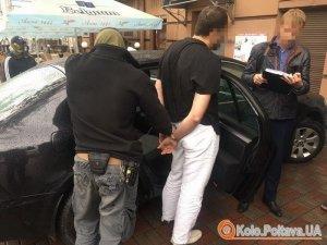 Фото: «Укрексімбанк» підтвердив отримання хабара головою філії в Полтаві