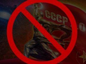 Фото: Помилки в назві вулиць та спроби рекомунізації  – про проблеми з декомунізацією на Полтавщині