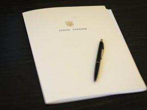 Фото: Порошенко ветував закон про амністію атовців