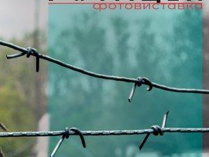 Фото: Відкриють виставку полтавської фотожурналістки про батальйон «Полтава»
