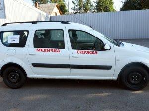 Фото: На Полтавщині газовидобувна компанія передала новий санітарний автомобіль сільській амбулаторії
