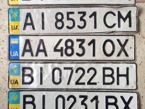 Фото: У Полтаві шукають власників 27 номерних знаків