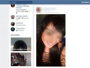 Фото: У Полтаві затримали транссексуала-проститутку