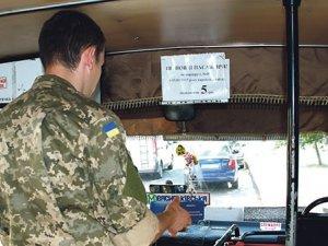 Фото: Як на Полтавщині працює пільговий проїзд для учасників бойових дій
