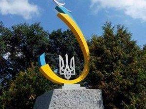 Фото: У Лубнах на місці пам'ятника Леніну встановили патріотичну скульптуру