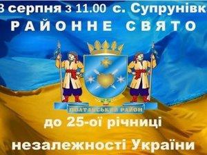 Одне із сіл на Полтавщині відзначить 300-річчя: заходи