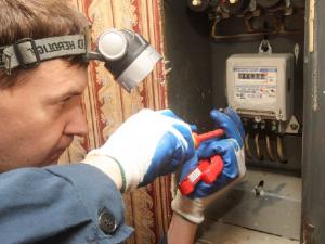 Фото: Українцям дозволили вибирати лічильники на світло