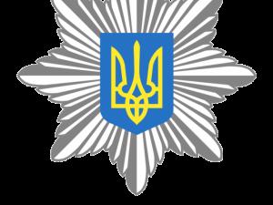 Фото: На Полтавщині у ДТП загинув поліцейський