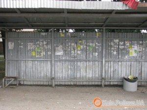 Фото: У Полтаві на околиці виявили тіло жінки з посвідченням кондуктора