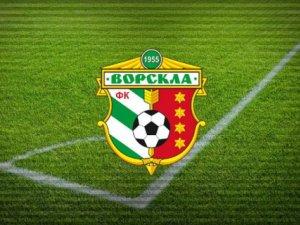 U-19: «Ворскла» перемогла у драматичному матчі