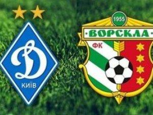 Фото: «Ворскла» сенсаційно перемогла «Динамо»