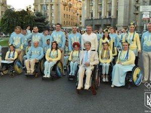 Фото: 13 полтавців поїхали на Паралімпійські ігри в Ріо