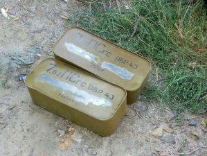 Фото: На Полтавщині ліквідували канал постачання зброї з АТО