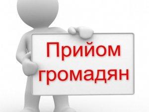 Фото: Коли можна потрапити на прийом до начальника Полтавського відділу ГУНП: графік