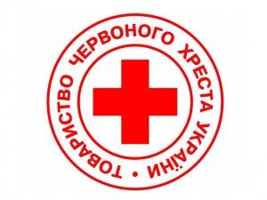 Фото: Полтавський Червоний хрест збирає канцтовари для малозабезпечених дітей