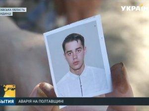Скинув з капота тіло і поїхав – з'явилися страшні подробиці ДТП у Лубенському районі