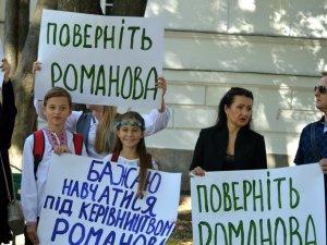 Фото: Учні полтавської школи №3 та їхні батьки перекрили дорогу у центрі міста
