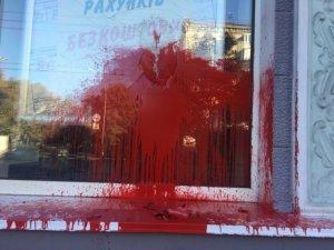 Фото: У Кременчуці «Сбербанк» облили фарбою і побили вікна