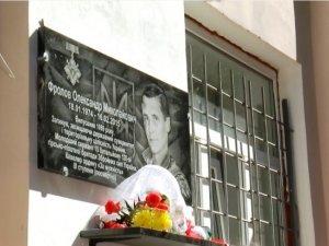 Фото: У Полтаві відкрили пам'ятну дошку Герою Олександру Фролову