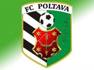 Фото: ФК «Полтава» відпустив двох гравців