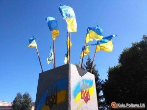 Фото: Нове полтавське місто, погрози, напівмарафон: огляд новин