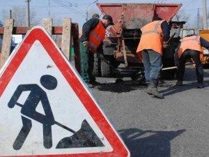 Фото: Вулиці Полтави, де 7 вересня ремонтуватимуть дороги