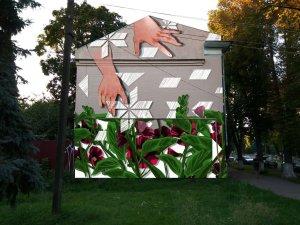 У Полтаві з'явиться мурал із традиційними українськими мотивами