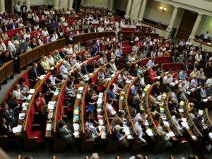 Фото: День децентралізації у парламенті: що ухвалили і що відклали (інфографіка)