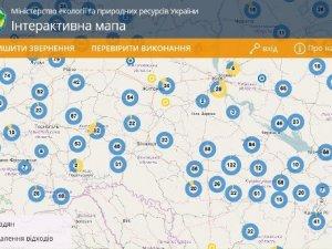 Фото: В Україні створили карту сміттєзвалищ