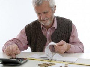 Фото: Пенсіонерам субсидію нараховуватимуть по новому