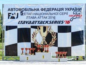Фото: Фінал всеукраїнських автоперегонів Ltava Attack Series'16 відбувся у Полтаві (ВІДЕО, ФОТО)