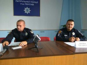 Патрульні звітувалися по заходах в рамках Всеукраїнського місячника безпеки дорожнього руху